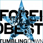 Roger Manning – Down In Front Digital Single
